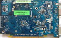 Sapphire X1650Pro GDDR3