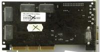 GeForce2 MX400 64MB